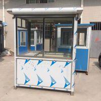广州有做工厂不锈钢保安亭 采钢岗亭没 来图 尺寸及款式 定制康腾体育