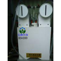 齐齐哈尔中心血站污水处理设备 弘顺信誉好的厂家