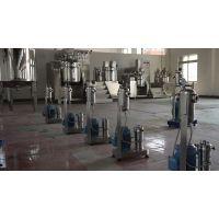 GM2000/4大豆胶体磨,大豆研磨机,大豆粉碎机,食品胶体磨