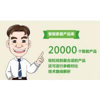 深圳国际先进制造与智能工厂展将于12月21日盛大召开