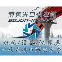 广州博隽机械/设备/仪器类进口代理报关服务