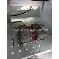 [上海汉瑜在奉贤嘉定区]可用于[0.1mm厚的云母片]的精密切割加工的设备紫外激光打标机HY-UVM