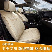 2015新款厂家韩国绒菱形格 欧式专车专用四季通用汽车座套米色