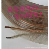 厂家直销:透明环保PVC绝缘线缆 高级音响线