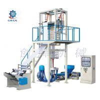 创汇机械供应高低压PE吹膜机