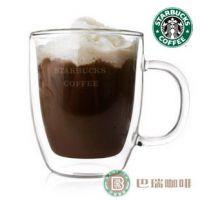 纪念款星巴克咖啡杯 bodum定制 隔热双层玻璃马克杯 水杯 玻璃杯