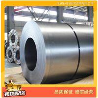 【上海供应】纯铁卷 纯铁板 DT4E电磁纯铁 DT4C 品质保证