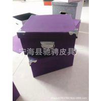 厂家供应收纳盒 家居衣物收纳盒 皮革收纳盒 内衣收纳盒加工定做