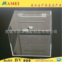 深圳厂家定做带锁亚克力箱子 压克力捐款箱 心愿盒