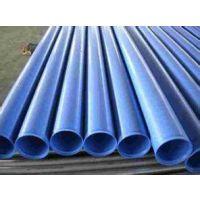 DN80-300涂塑钢管厂家|四川陕西贵州云南甘肃涂塑钢管价格