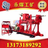 ZDY4000S双泵全液压坑道钻机 双泵全液压坑道钻机生产厂永煤