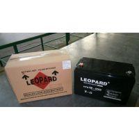 HTS12-100美洲豹LEOPARD电池HTS12-100阀控式铅酸蓄电池