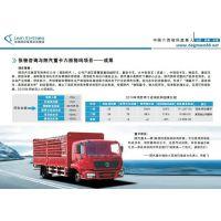 深圳SPC培训|6sigma工具统计过程控制培训