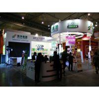贵州农交会展位设计搭建公司