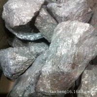 无锡台诚供应镍镁合金锭NiMg30高品质镍镁合金NiMg30 品质保证