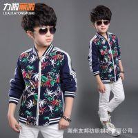 2015童装新款童装男童夹克儿童春秋外套韩版上衣男孩棒球服潮