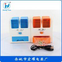 USB电池两用迷你香味空调风扇学生办公室小型涡轮无叶制冷电风扇