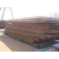嘉兴Q355gnh耐候钢板钢材特性是什