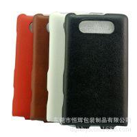 诺基亚820手机套无车缝简约Lumia 820手机保护套