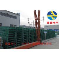 玻璃钢梯式电缆桥架 SMC铁路电缆槽 河北隆鑫电气专业制造