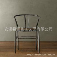 新中式美式铁艺电脑椅餐椅休闲酒吧坐垫员职工椅子靠背餐厅饮酒店