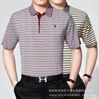 夏装花花公子男士半袖t恤衫 品牌男装正品中年商务桑蚕丝半袖T恤