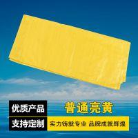 【供应】粮食编织袋 普通亮黄pp塑料编织袋 粮食货物蛇皮袋可定做