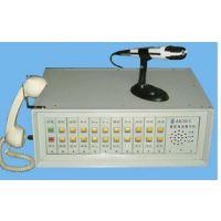 xt15515调度集中机/集团电话