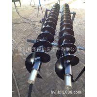 华宇直供带联轴器螺旋叶片 210-108-200无轴螺旋杆 卷屑轴