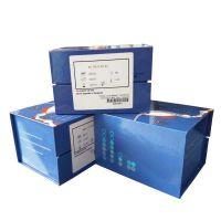 供应北京现货兔子D二聚体(D2D)试剂盒销售