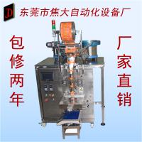 供应焦大螺丝计数包装机(JD423) 主营:全自动颗粒包装机械 零售