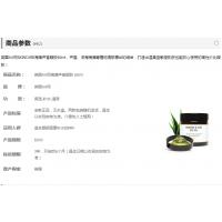 英国AA网海藻芦荟眼胶