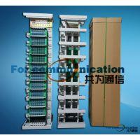 648芯OMDF光纤总配线架厂家