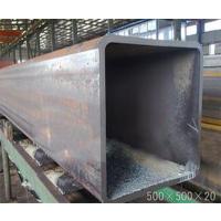 495x495方管,GB6728-86冷拔方管Q345A 钢的冲击韧性恶劣环境下服役的石油设备越来越