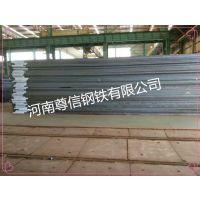 舞钢Q390GJC高层建筑结构用钢板/中厚板/现货零售/定扎/Q390GJC
