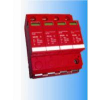 防护等级IP20浪涌保护器GCS柜100KA防雷器