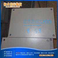 DT工业用橡胶制品橡胶支座厂家直销,养护方便,安装简单
