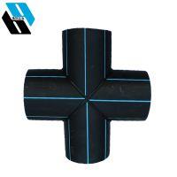 HDPE焊制管件定制大口径给水管多角焊等径四通pe管接头可来料加工