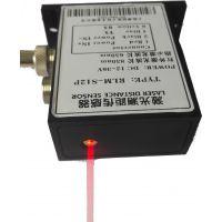RLM-S12P激光测距传感器测距模块高精度高频率工业耐高低温体积小