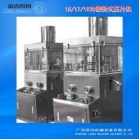 雷迈制药 干粉压片机价格 供货旋转式多冲中药压片机