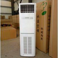 哪里买水温空调水空调艾尔格霖厂家直销3匹60根管立柜式风机盘管
