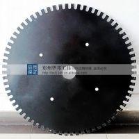 直径 一米/1000mm 铜焊混凝土专用金刚石锯片 孔径100mm