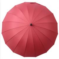 高尔夫 直杆防风伞长柄商务伞定制 晴雨伞 瑞丰达礼品企业团购价更优