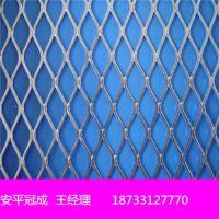 厂家销售小钢板网/热镀锌不锈钢网/铝板网