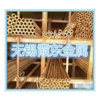 高精QBe2铍青铜管_高硬度_高强度 C17200铍青铜