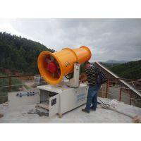 UDOO/优道扬尘雾炮风机_喷雾洒水降尘装置