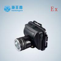 供应海洋王同款IW5130A微型防爆头灯价格