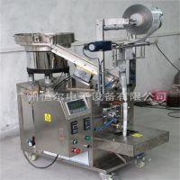 四川五金包装机|恒尔电子设备(图)|全自动五金包装机