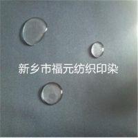CVC阻燃面料(已认证)_阻燃面料_nomex阻燃面料