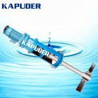南京凯普德厂家JBJ桨式搅拌机 立式搅拌器